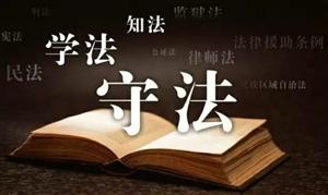 中联安泰法律集团一一让法律更有爱