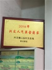 推荐美食,本店位于博都广场石海名都斜对面对就是干拌炸酱面。