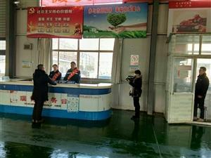 春运第一天,美高梅注册长途汽车站认真落实实名售票等制度