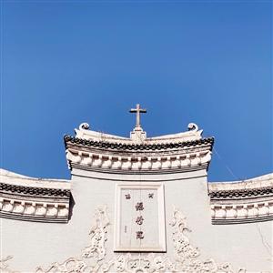 踏进电影《孔雀》的取景地―天主教河南总修院。