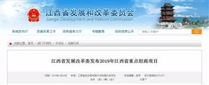 新葡京网址-新葡京网站-新葡京官网建机场,什么时候可以飞?