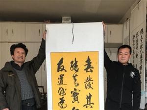 张家川青年书法家汪建平先生书法作品被90后少年崔小强收藏