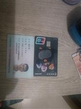 寻物启事:丢失身份证,银行卡,驾驶证,望有拾到的联系一下我。