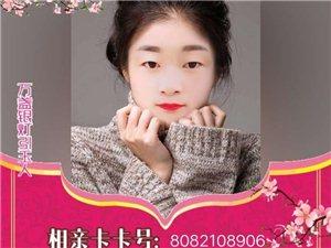 今日优质女嘉宾推荐:92年小姐姐,158cm/55kg,大专学历,目前在彬县某医院上班,月薪300