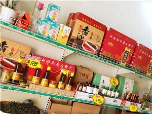 澳门金沙网址站吴老头香油,是用心底的虔诚,凝炼的那方甘醇