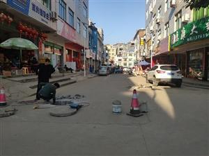 澄江镇圩街道排水改造,路过朋友请注意安全喔!