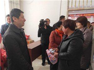 涡阳县陈大镇尹庄村举行爱心捐赠暨爱心超市积分集中兑换仪式