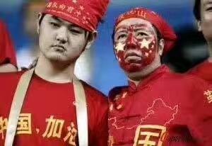 花有重开日,人无再少年,中国队落败。
