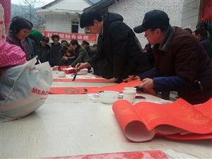 """""""春节走基层春联祝福送万家""""在山阳县王阎镇举行"""