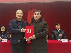 涡阳县老年大学举行省级示范校揭牌仪式