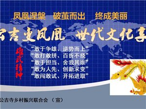 涡阳:返乡下乡人员及农民工创业创新扶持政策指南