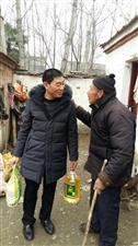 利辛中学帮扶责任人春节前夕走访慰问贫困户