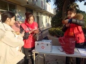 冬日下最美的人——1月23日蒙城乐生爱心公益联合会志愿者情暖春运志愿服务活动纪实