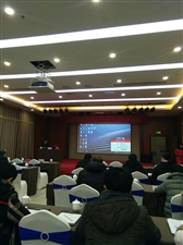 五河县统计局和发改委年报会议