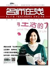 《名师在线》《散文败百家》《内蒙古教育》《金融经济》总有一款适合你《中华少年》《新课程》《语文天地》