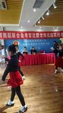刘燕体育舞蹈考试现场