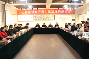 2019年春节,张家川安排16项重点文化活动助力精神扶贫