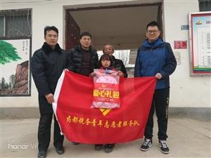 亳州:爱心帮扶在行动,点滴奉献暖人心