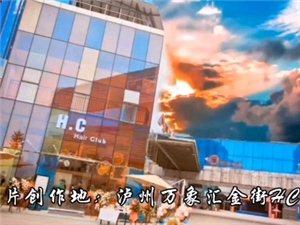 �~阿蜜推出2019�o州�人�W�t(薛�桑┪⒁��影!