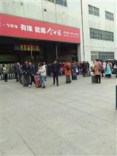 蚌埠火车站广场上回家过年的人