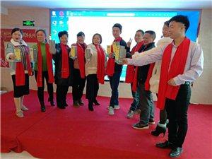 峡江户外活动群第二届年会
