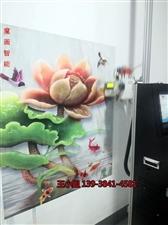 3D墙体喷绘机厂家直销,操作简单,包教包会,成本超低,利润超高,创业首选,一台机器只需要几万块钱,即