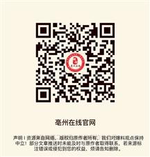 涡阳县公吉寺镇2019年党建重点工作安排部署会今日召开