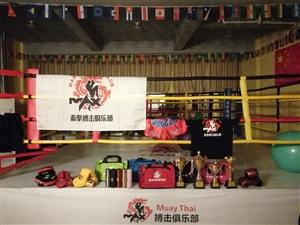 张家川MAX勇士泰拳搏击俱乐部