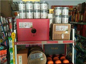 陕西狗亚体育ios版柿叶茶——悄然崛起的养生茶叶