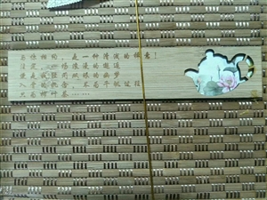 陕西山阳柿叶茶――悄然崛起的养生茶叶