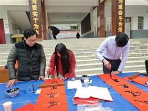 山阳县爱心企业家和书法家前往户家塬镇举行2019年文化下乡公益写春联活动