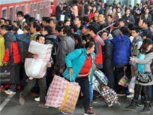 春运,新中国最为壮观的民众运动