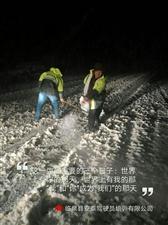 雪已变小,国祯环卫临泉项目公司保洁员已开始道路清洁