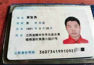 寻物启事:不慎丢失一钱包,里有身份证和驾驶证,望好心人捡到归还,非常感谢!