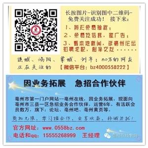 涡阳县编办一行到涡南镇董楼村进行扶贫春节慰问