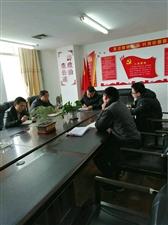 涡阳县编办党支部积极开展1月份党员活动日活动