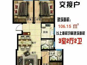 上上城四期小高层6楼106.15平,三室两厅两卫,共11层,主体已封顶,19年底交房,4100每平方