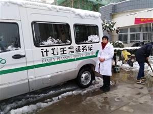 涡阳县多举措应对春节婚检高峰