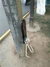 路灯也要安全用电!