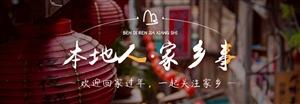 2019年春节快乐!