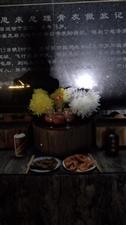 己亥年,大年初一,凌晨,滨州人民在周恩来总理骨灰撒放地纪念碑前,敬上酒菜,不忘怀周情,永记总理恩。
