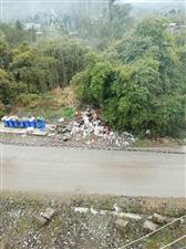 这就是真实的重庆市忠县拔山镇插花村