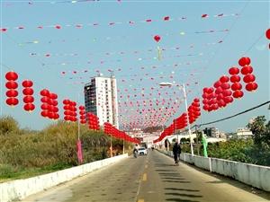 [参赛]创文明农村建设之路喜庆幸福团圆过春节!(手机拍摄)