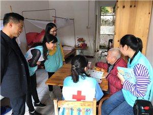 2019年珠海红十字新春温暖行~红十字暖冬行动乾务行