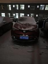 霍邱一院中红色丰田,你的车窗没有关,请及时处理!