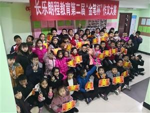 长乐区朗程教育招聘助教、作文教师、幼儿教师