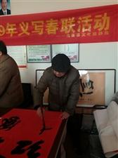 高邑县春节文艺活动隆重推出高邑镇组办的《北街迎春书画展》,定于正月初九上午九点三十六分在高邑镇北街村