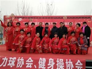 2019春节文体展演