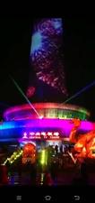 科技幻影下的2019年央视春晚发射塔景观高科技幻影下的2019年央视春晚发射塔