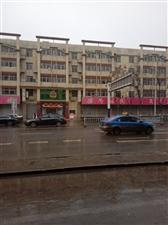 正月初八中午开始下雪了